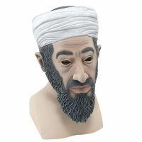 Bild på Bin Ladin Mask
