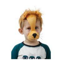 Bild på Djurmask Lejon - För barn och vuxna