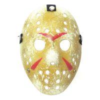 Bild på Fredagen den 13:e Hockeymask - One size