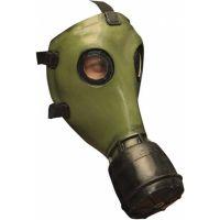 Bild på Gasmask Grön Latex