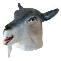 Bild på Getmask i Gummi - One size
