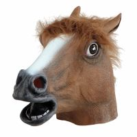 Bild på Hästmask - One size