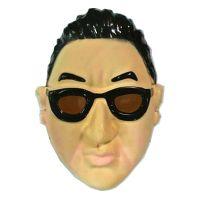 Bild på Psy Gangnam Style Mask - One size