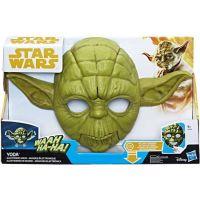 Bild på Star Wars Elektronisk Mask Yoda