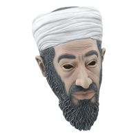 Bild på Usama bin Laden Mask - One size