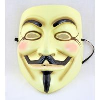 Bild på V For Vendetta Mask
