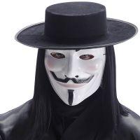 Bild på V For Vendetta Set